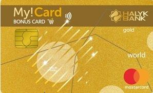 Кредитная карта для выгодных путешествий My!Card