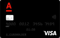 Кредитная карта Alfa Black - рассрочка до 24 месяцев